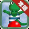 鳄鱼爱洗澡4Fans 1.0.0