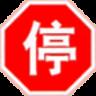南京车辆违章查询 1.0