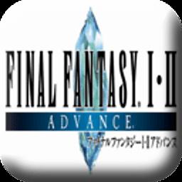最终幻想1+2中文版 1.0