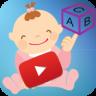 Baby Videos 1.0.8