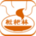枇杷林农家乐 1.0.03
