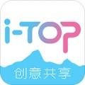 iTOP创意共享app