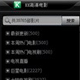 KK高清电影播放器2.5 正式版