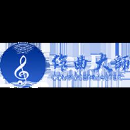 作曲大师音乐梦想家中文版2019 正式版