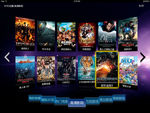 亿翔VOD视频点播系统1.0.1正式版