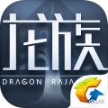 龙族幻想九游版