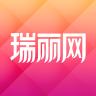 瑞丽网 v5.1.1