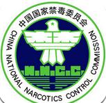 中国禁毒网nncc626禁毒知识竞赛初赛答案最新注册登录版