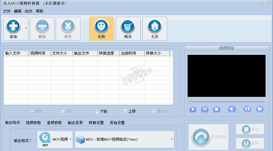 凡人MOV视频转换器12.2.6.0
