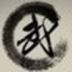 武侠小说合集下 1.03