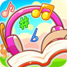 听音乐故事 2.7