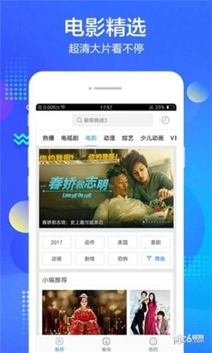 酷播视界app