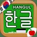 韓國韓文漢手寫的 12