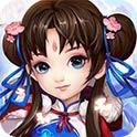 新仙剑奇侠传H5