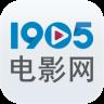 1905电影网APP手机版下载安卓