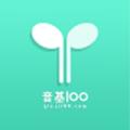 音基100 app