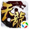 天龙八部3D(狂战天下) 1.637.0.1