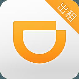 IM员工监控审计系统【员工管理软件】1.0.0正式版
