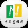 中国畜牧网 3.1