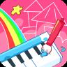 儿童涂颜色弹钢琴 2.7