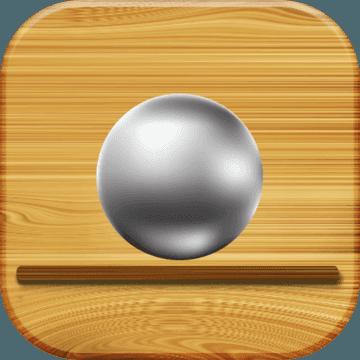 物理平衡弹球