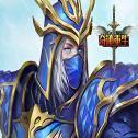 奇迹重生梦幻骑士
