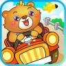 儿童游戏认交通工具 2.8