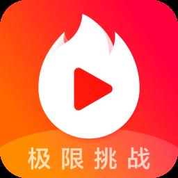 火山小视频 5.4.6