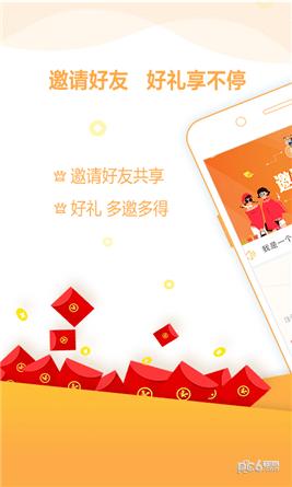 银太金服app下载
