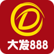 大发888娱乐