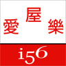 i56爱屋乐 5.51