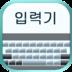 韩文初学者图文版 2.5.1