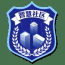 莱山智慧社区 2.1.5