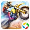 3D极限摩托 2.3.4