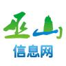 巫山信息网 4.3.7