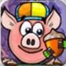 猪头吃橡果季节版 2.04