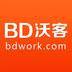 BD沃客 1.5.1