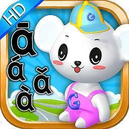 幼儿启蒙系统汉字完全版2.0 正式版