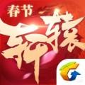 轩辕传奇九游版