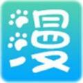 河水漫画软件
