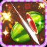 全民缤纷切水果 1.0