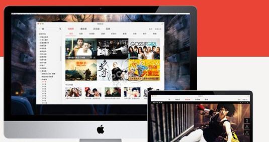 搜狐影音 Mac版2.