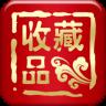 中国收藏品手机平台 2.0.3