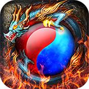 烈火霸业iOS版