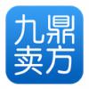 九鼎卖家app