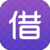 小额借贷app官方版