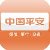 中国平安证券香港港股快车手机版