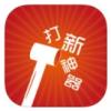 国元证券打新神器app