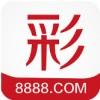 8888彩手机版