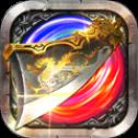 铁血圣战iOS版